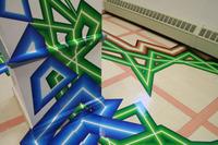 Floor_and_radiator_detailweb